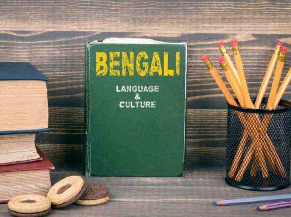 bengali sweetest language in world