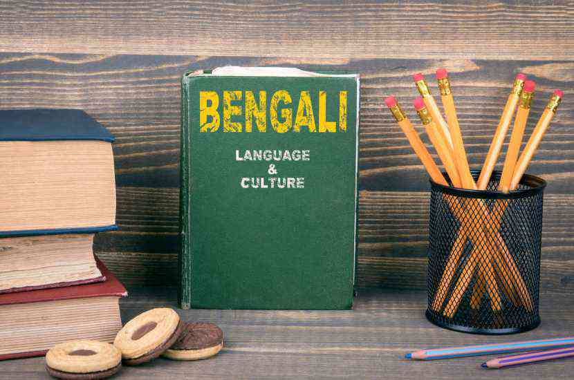bengali sweetest language in world